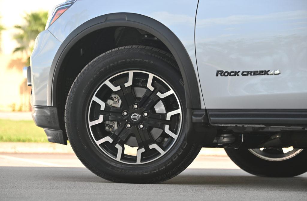 Pathfinder wheel